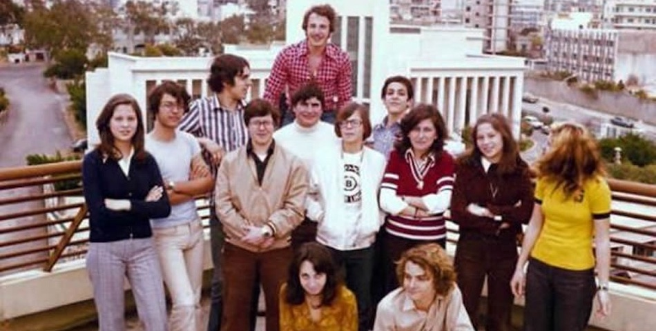 Archivio foto Cordone : Beirut 1971 – 1976